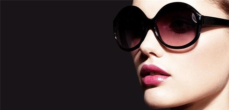 Strålande solglasögon