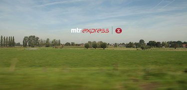 Vinn en weekend med MTR Express