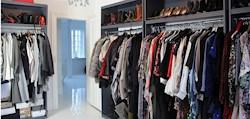 Vis os din garderobe Saseline