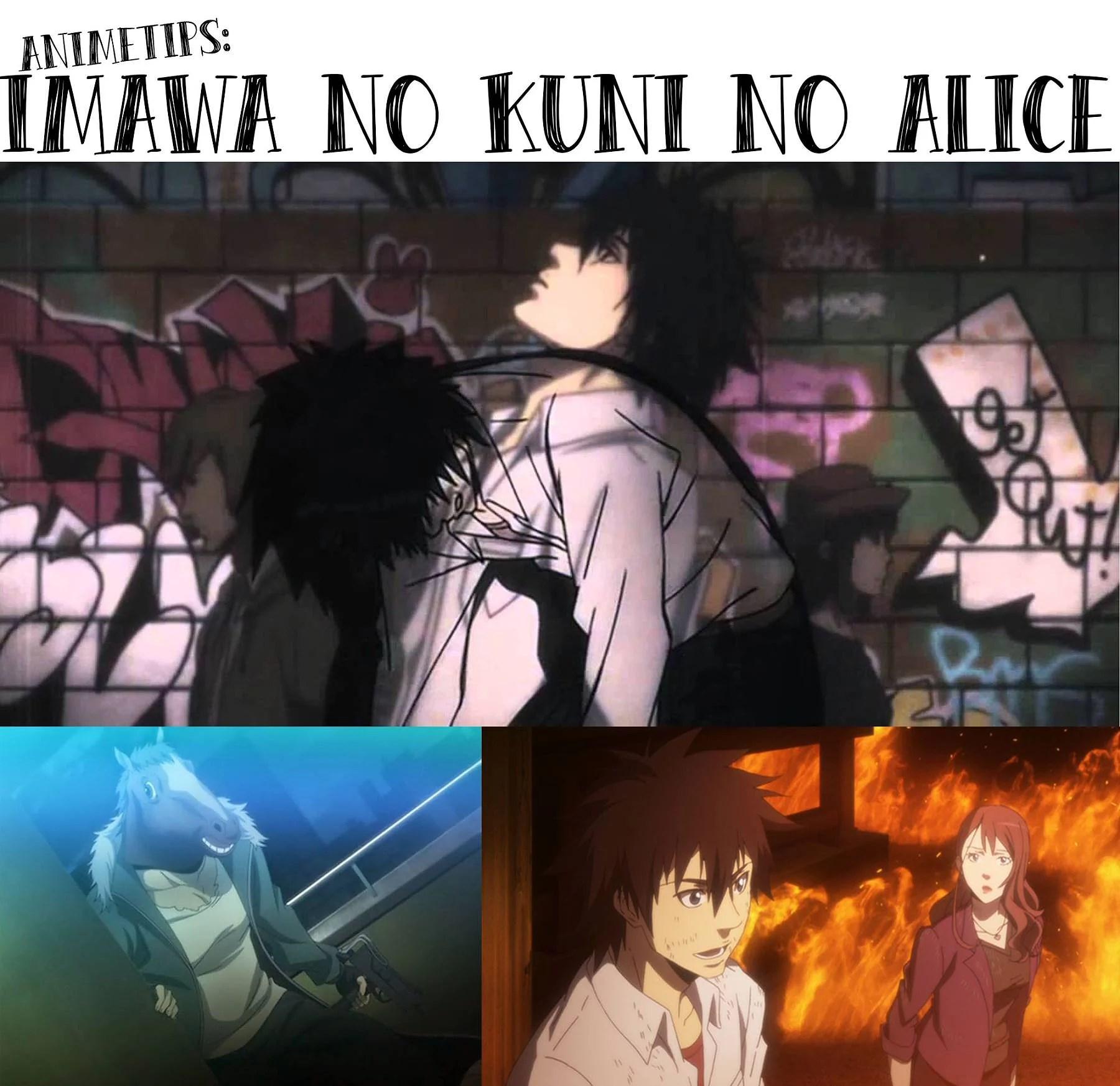 Animetips:Imawa no kuni no alice