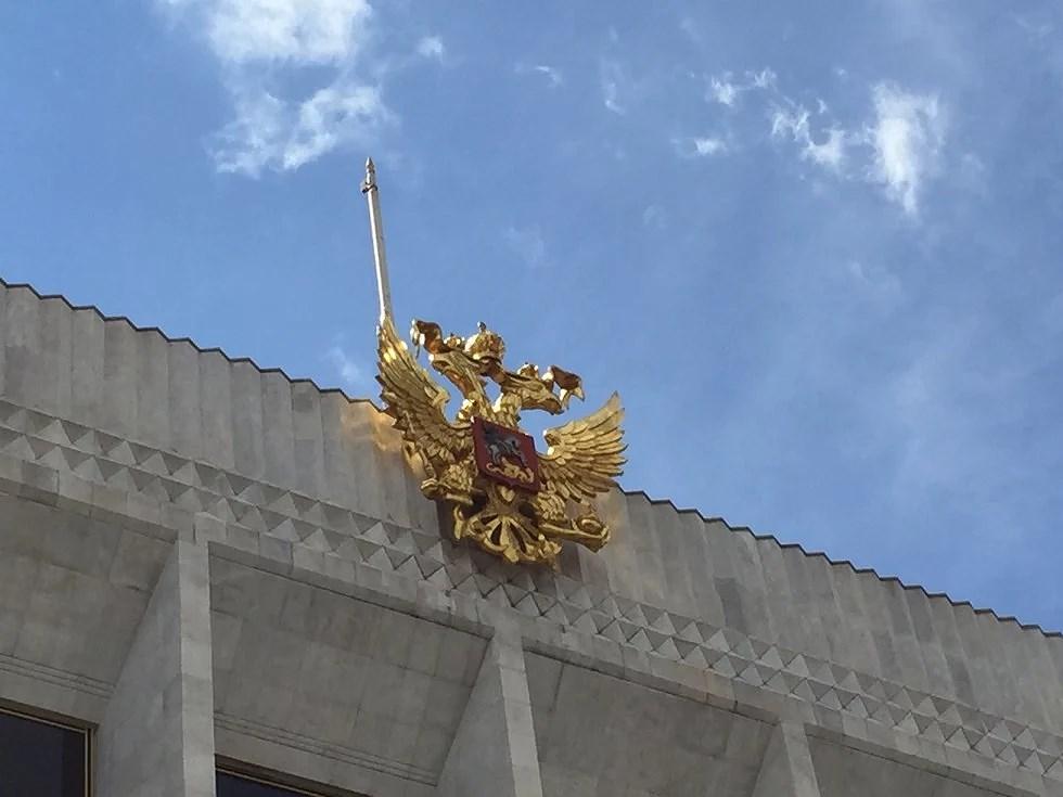 Den to hovedede ørn. Det russiske national symbol.