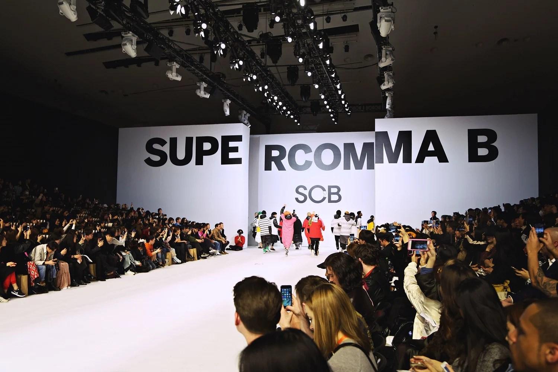 supercommab (4)