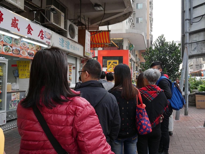dumplingsline