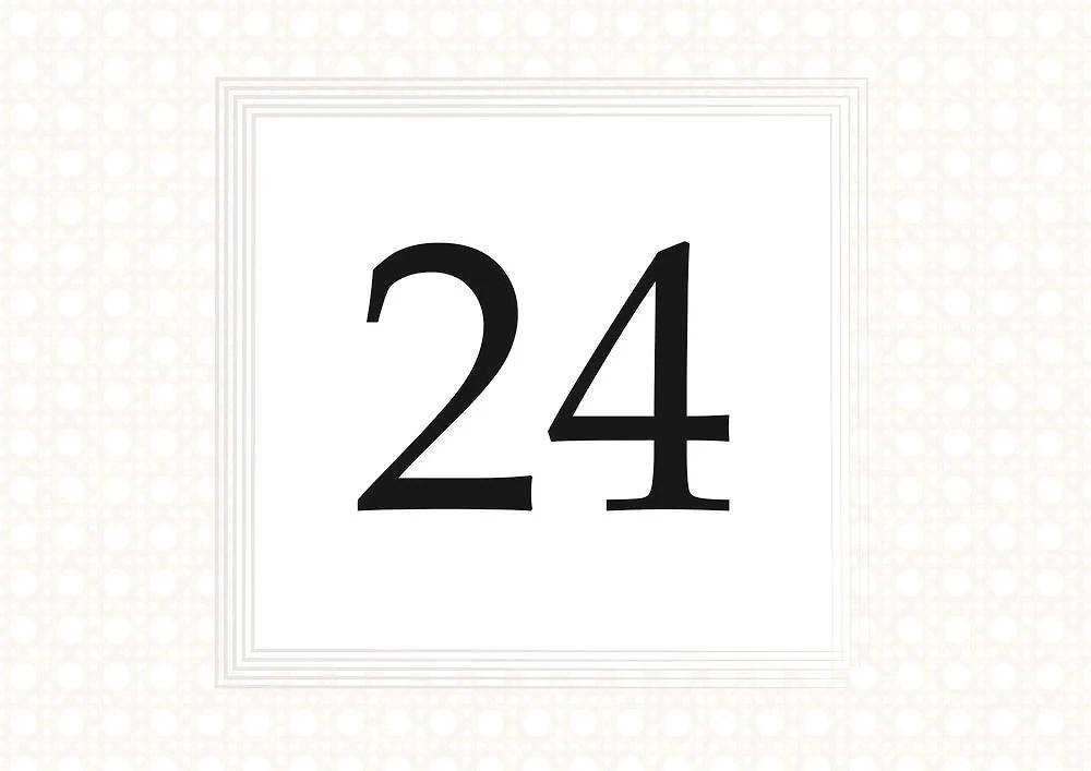24 December - Dopparedagen