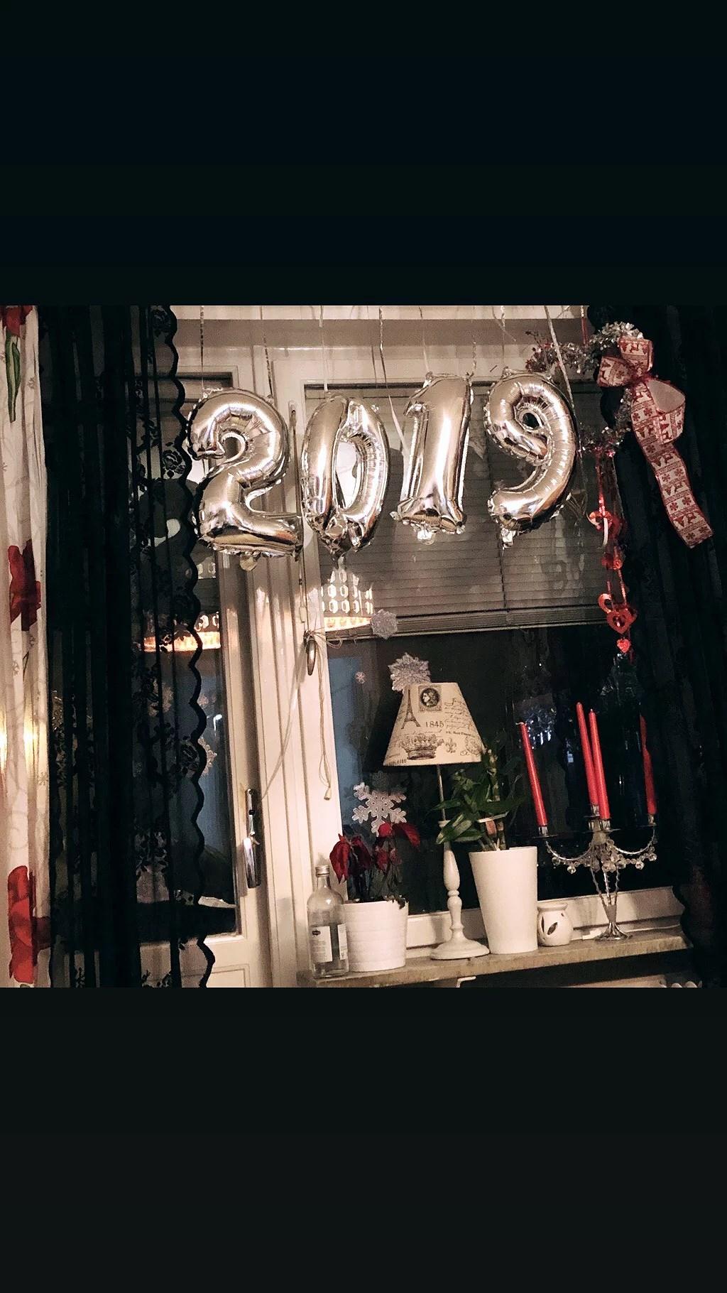 hejdå 2018