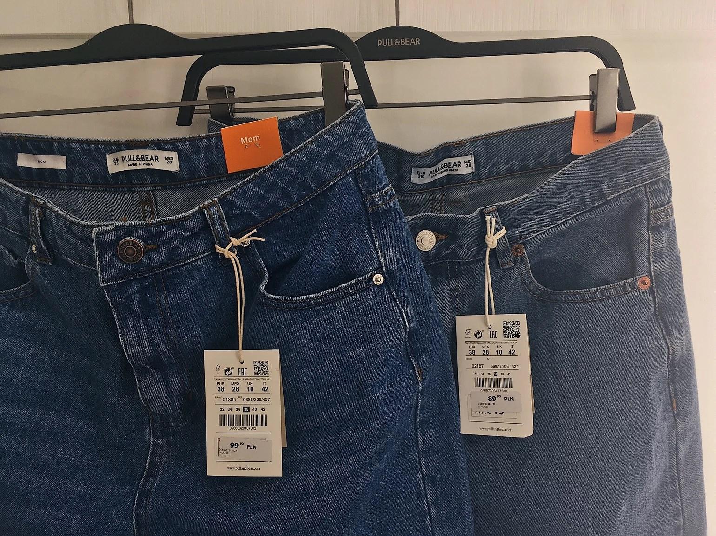 Mom Jeans z sieciówki za stówkę