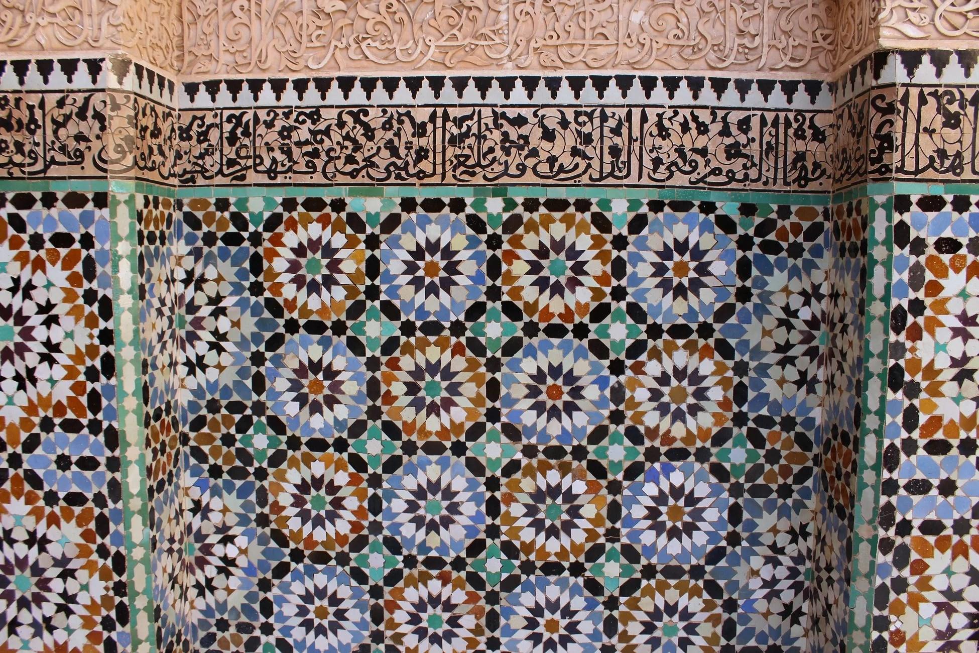 Madrasa de Ben Youssef- Marrakech