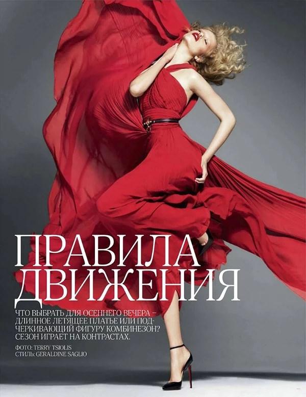 Hailey Clauson para Vogue Rusia Septiembre