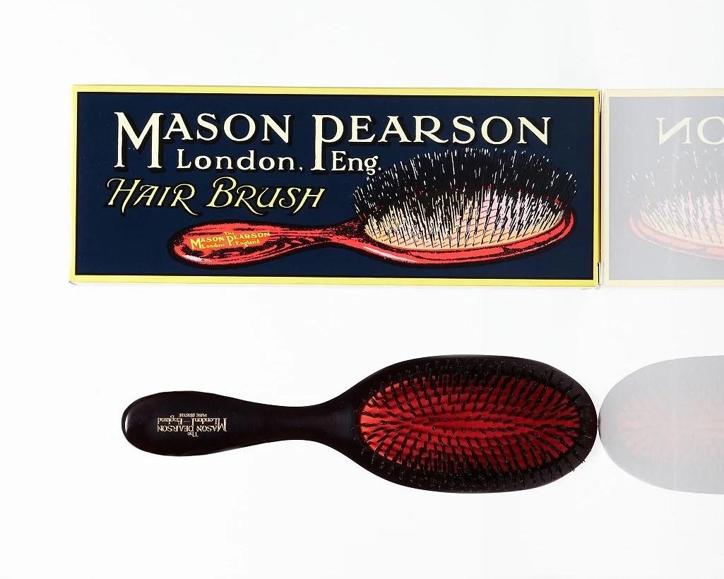 Mason pearson handy bristle b3