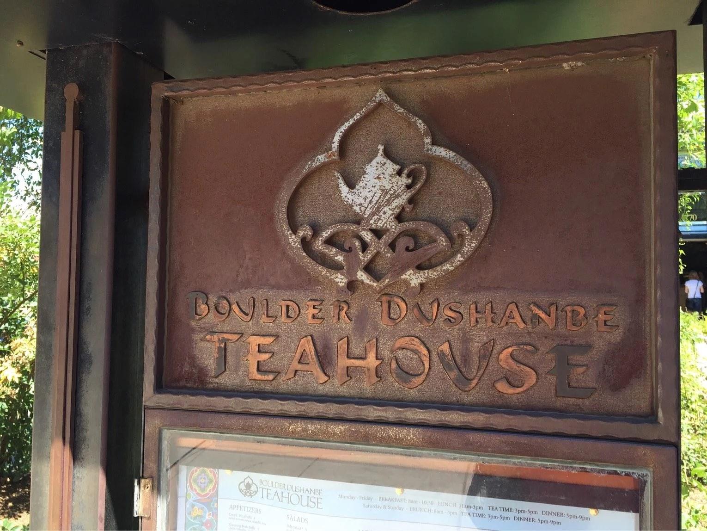 BOULDER DUSHANBE TEA HOUSE