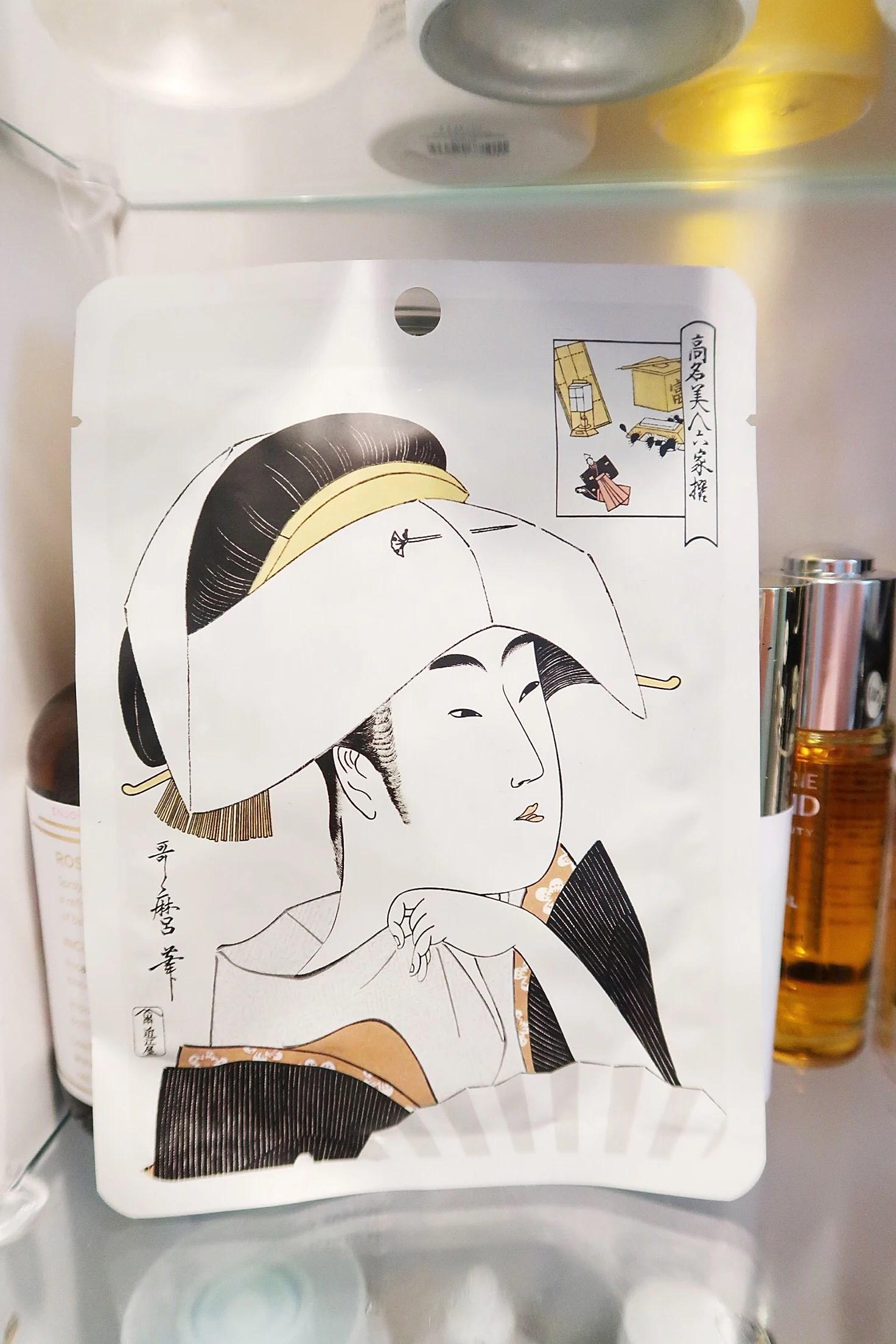 Söndagsmasken - Mitomo