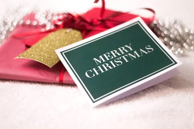 Luukku 23: Jouluntoivotukset!