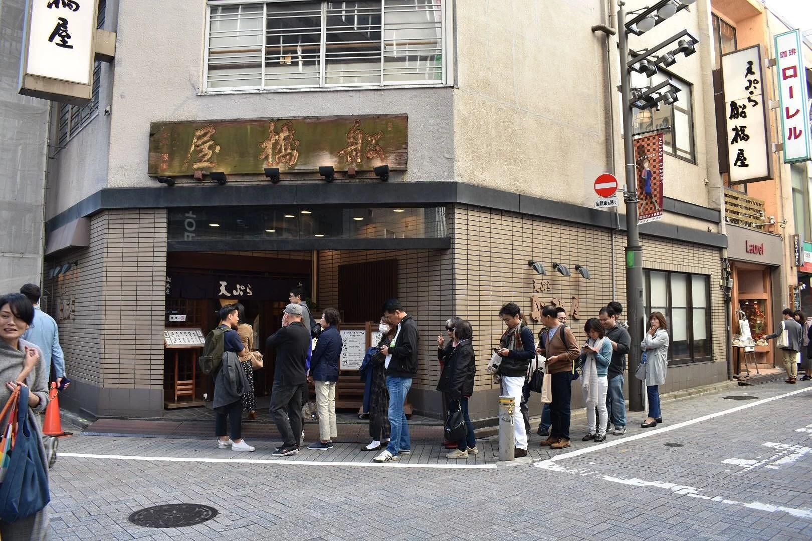 Japansk bläck fisk kön