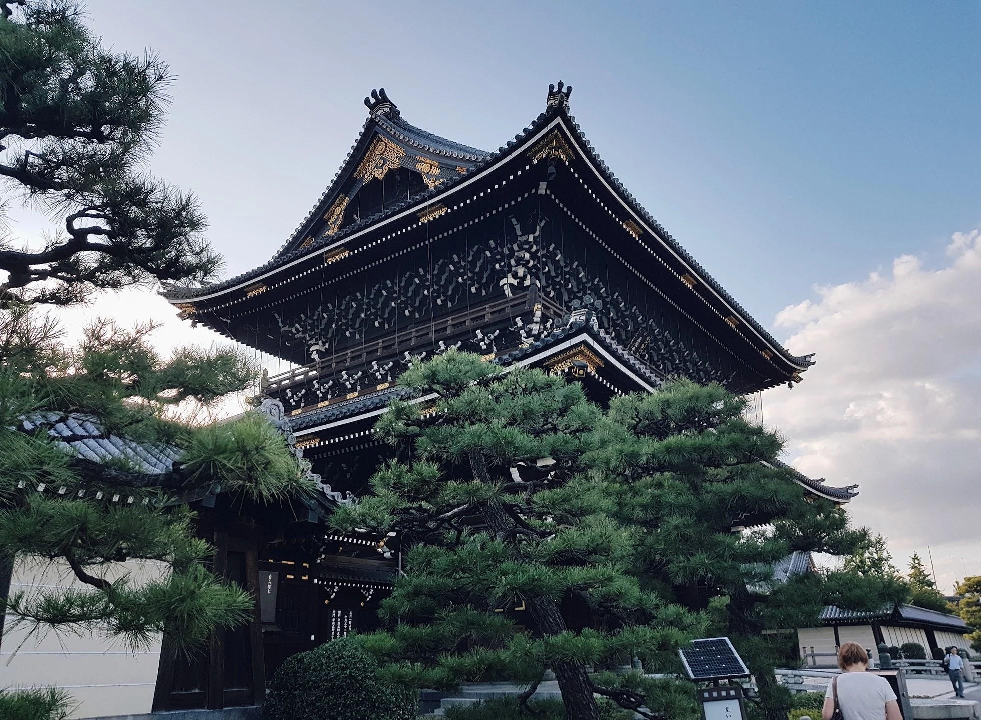 JAPAN TRIP: KYOTO