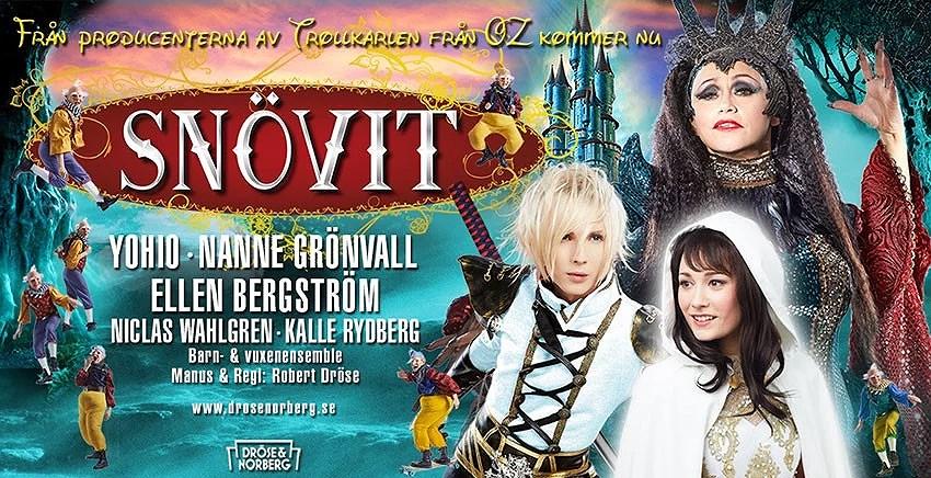 Vinnaren av två biljetter till Snövit the Musical