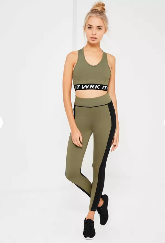 Just ordered - Khaki WRK IT