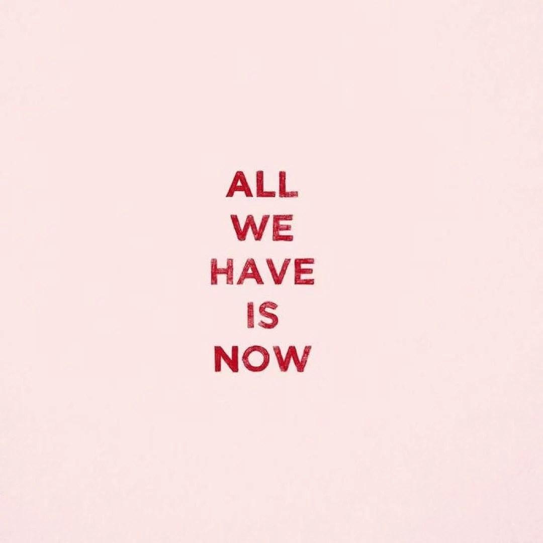 Allt vi har är nu