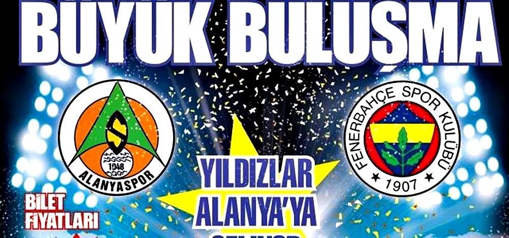 Fenerbahçe, see you soon