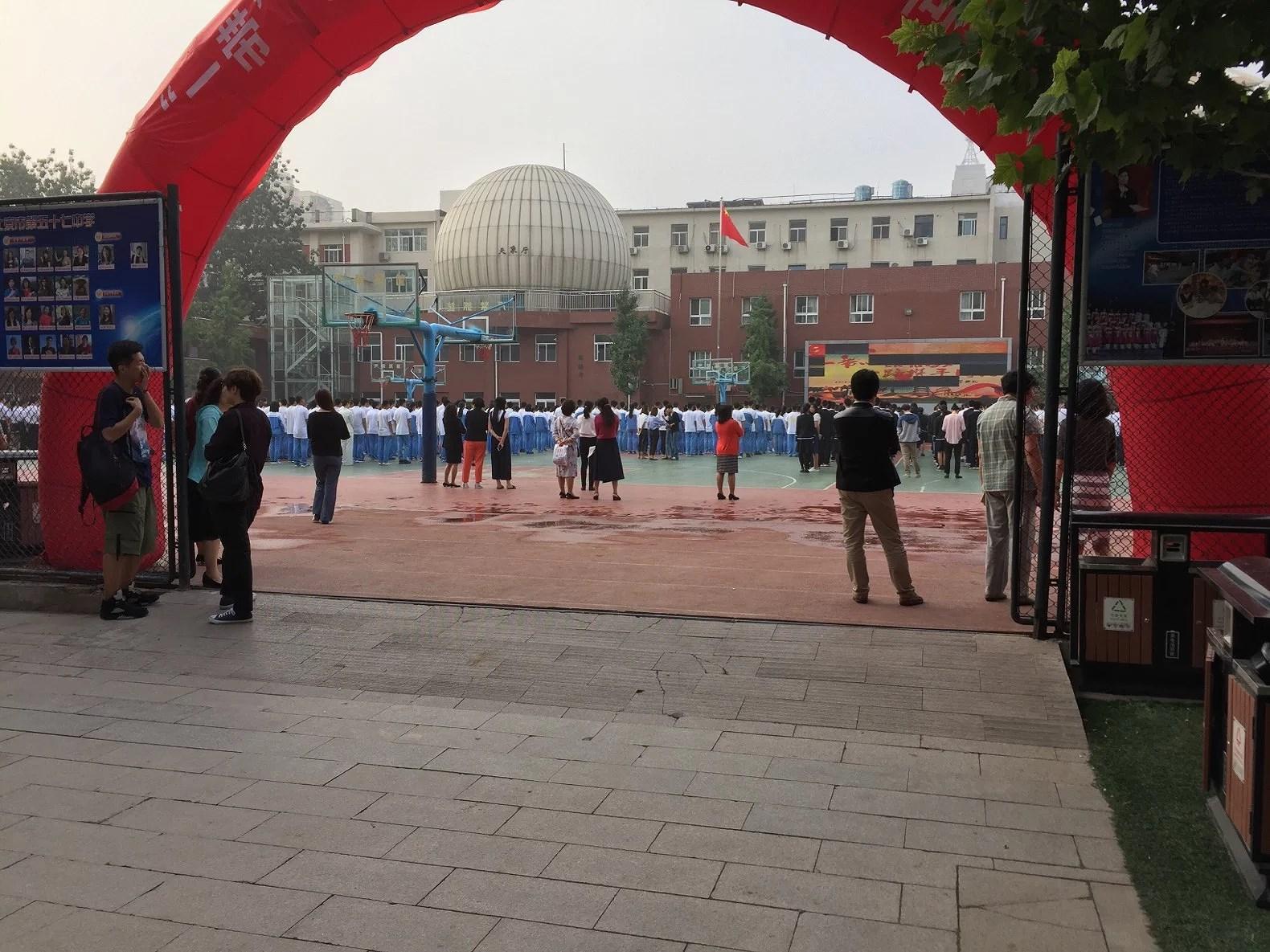 Beginning of Chinese schools