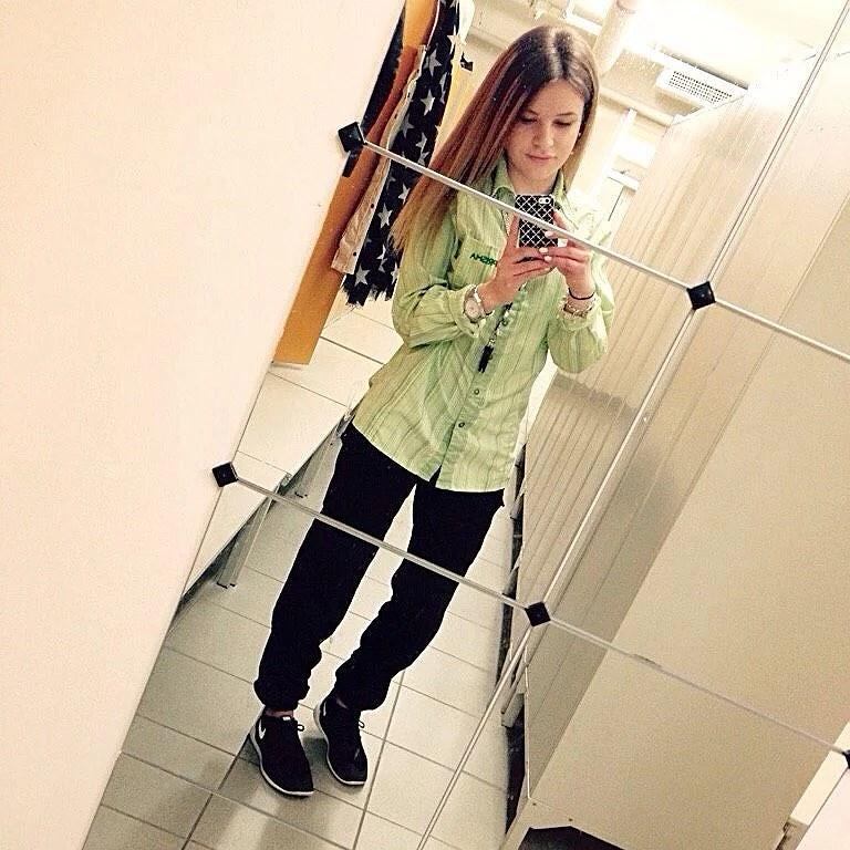 Grönt e skönt