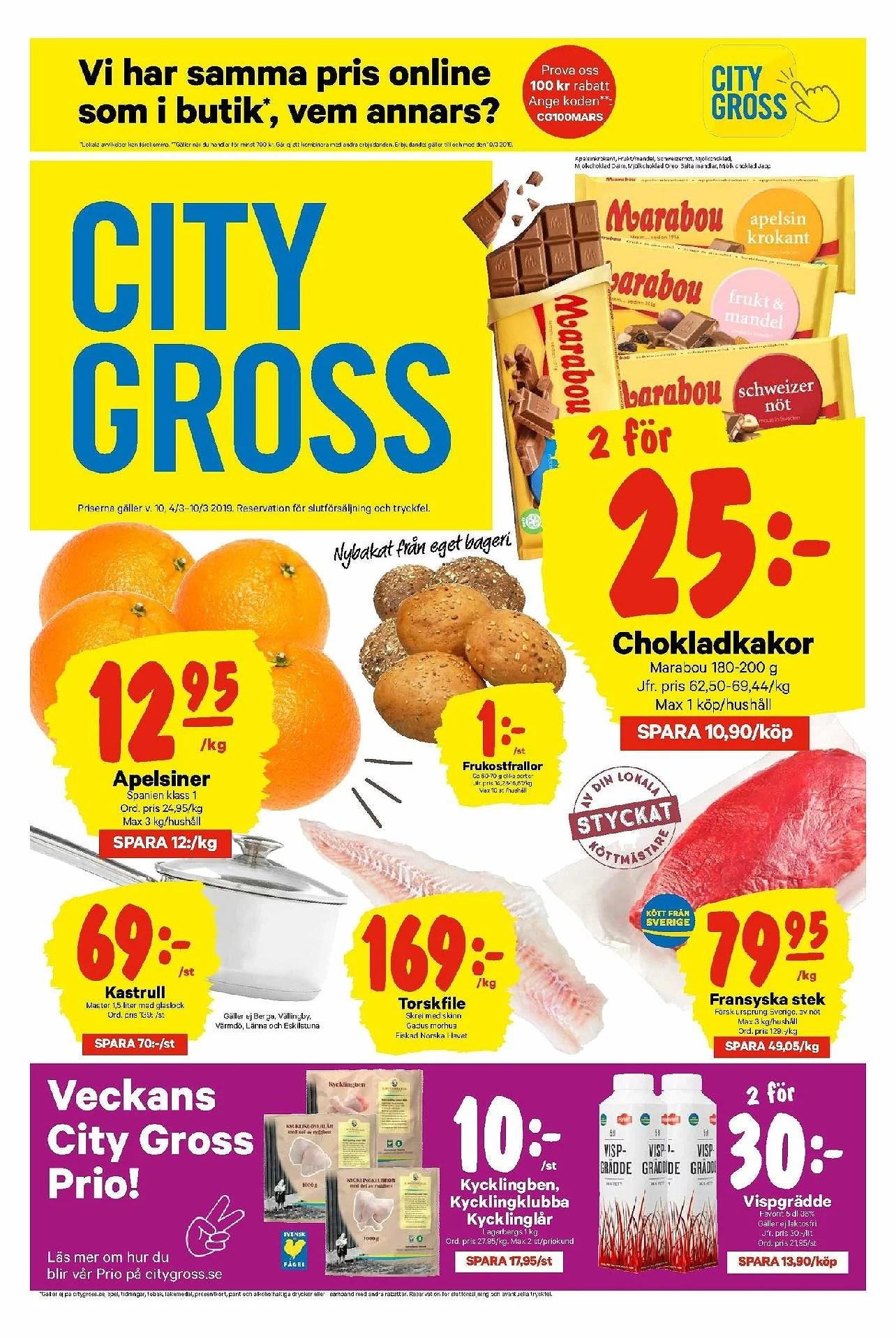 City Gross, frukostfrallor 1kr, semlor 2-pack 20kr och annat