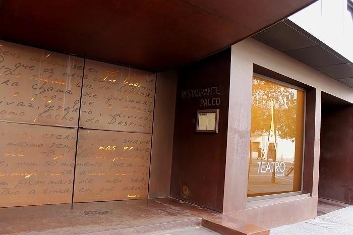 Entrada Hotel Teatro